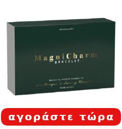 magnicharm bracelet αγοράσει